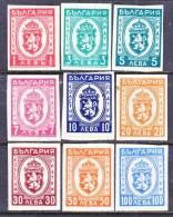 Bulgaria  Q 21-9  * - Express Stamps