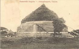 Sri Lanka : Ceylon : Ruauweliseya Dagoba, Anuradhapura   270 - Sri Lanka (Ceylon)