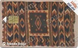 CILIM,Carpet, SERBIA SRBIJA, Phonecard - Unclassified