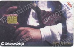 GAJDE, Bagpipes, SERBIA SRBIJA, Phonecard - Unclassified