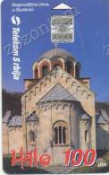 MANASTIR,MONASTERY, Bogorodicna Crkva U Studenici, SERBIA SRBIJA, Phonecard - Unclassified