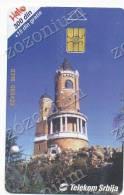 ZEMUN GARDOS, SERBIA SRBIJA, Phonecard - Unclassified