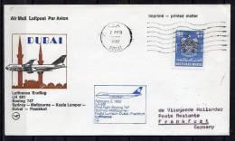First Flight UAE To Germany 1982 (Mo 7-31) - Emirats Arabes Unis