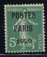 France: 1920 Yv. 24, Neuf Avec ( Ou Trace De) Charniere / MH,