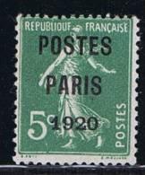 France: 1920 Yv. 24, Neuf Sans Gomme/ Unused No Gum
