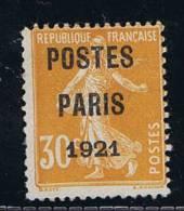 France: 1921 Yv. 29, Neuf Sans Gomme/ Unused No Gum