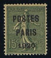 France: 1920 Yv. 25, Neuf Avec ( Ou Trace De) Charniere / MH