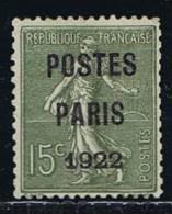 France: 1922 Yv. 31, Neuf Sans Gomme/ Unused No Gum