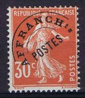 France:  Yv. 58, Neuf Avec ( Ou Trace De) Charniere / MH