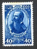 1949  RUSSIA  Mi. #1325  Used  ( 8459 ) - 1923-1991 URSS