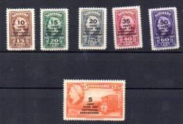 Wilhelmine Surchargée (victime De Guerre),  212 / 236, Cote 25 €, - Suriname ... - 1975