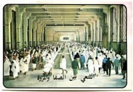ARABIE SAOUDITE / SAUDI ARABIA :LA MACQUE / MECCA :  A-SA'YOU Entre A-SAFA  Et  AL-MARWA - Arabie Saoudite