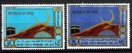 IRAQ IRAK 1970 Kaaba Pilgrim Hajeera Islamic New Year SC# 566 - 567  MNH - Iraq