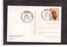 TEM1102   -   INAUGURAZIONE MUSEO DELLA BILANCIA  -  CAMPOGALLIANO  26.10.1997 - Francobolli