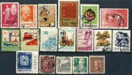 China Small Collection Of 18 Stamps Old And Modern - China