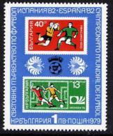 BULGARIA 1979 Football World Cup 1982 Single Ex Block 97 MNH / **.  Michel 2839 Cat. €50 - Bulgaria