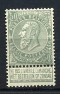 63 ** 50c Gris   Sans Charnière    Cote 295 E  Bon Centrage Et Curiosité - 1893-1900 Thin Beard