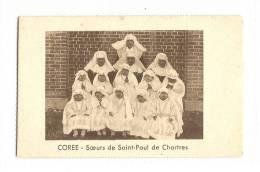 Calendrier, Oeuvre Pontificale De La Sainte-Enfance - Paris (75) - 1940 - Calendriers