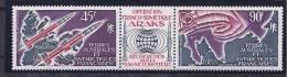 FrenchAntarctica1975: Scott35A(YvertPA41A) MNH** - Airmail