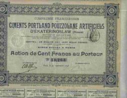 CIE FRANCO RUSSE DES CIMENTS PORTLAND POUZZOLANE ARTIFICIELS D´EKATERINOSLAW (1898) - Russia