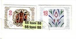 BULGARIA / Bulgarie 1977 New Year 2 V - Used/oblit.(O) - Bulgarien