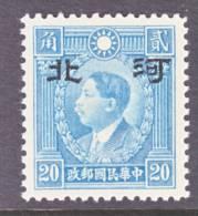 China  Hopei  4N60  Type II  ** - 1941-45 Cina Del Nord