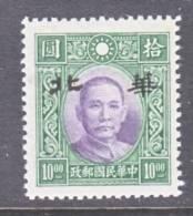 China  North China  8N 83  ** - 1941-45 Noord-China