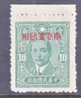 China  Sinkiang 162   ** - Sinkiang 1915-49