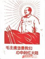 PRC  CULTURAL REVOLUTION  MAO Poster On Red Velvet - 1949 - ... People's Republic