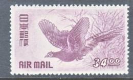 Japan C 10  * - Airmail