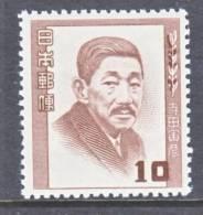 Japan 496   ** - Unused Stamps