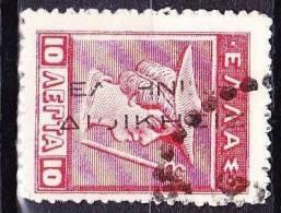 GREECE 1912-13 Hermes Lithographic Issue 10 L Red With Black Incomplete Overprint  ELLHNIKH DIOIKSIS Vl. 253 Var - Griekenland