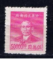 RC China 1949 Mi 970 Mnh Sun Yat-sen - 1912-1949 Republiek