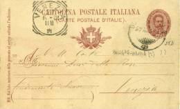 AF28 ANNULLI FERROVIARI - AMBULANTE BOLOGNA-VENEZIA (2) Su Intero Postale Da CITTADELLA - 1900-44 Vittorio Emanuele III