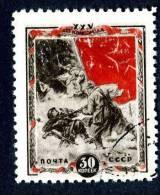 1943  USSR   Mi.Nr. 887  Used  ( 8497 ) - 1923-1991 UdSSR