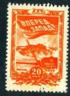 1943  USSR   Mi.Nr. 886  Used  ( 8498 ) - 1923-1991 UdSSR