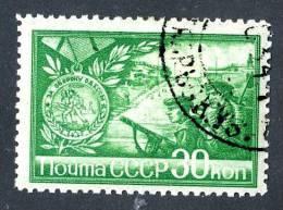 1944  USSR   Mi.Nr. 895  Used  ( 8515 ) - 1923-1991 UdSSR