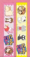 Lot De 2 Marque-pages - 3 Petits Chats  - Japon - Marque-Pages