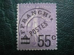 PREO N° 47 NEUF * COTE 175 € VOIR SCANS - 1893-1947