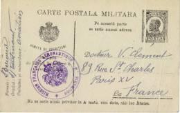 Entier Postal Roumain Utilisé Par Un Moniteur D'aviation Français - Entiers Postaux
