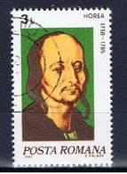 RO+ Rumänien 1980 Mi 3731 - 1948-.... Républiques