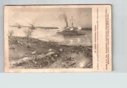 Hungary Kiadja A M Kir. Honvedelmi Ministerium Hadsegelyezo Hivatalanak. 1914 - Weltkrieg 1914-18
