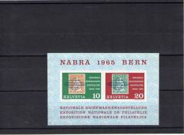 BLOC FEUILLET SUISSE Y&T 20, **, 1965.  6BL56 - Blocs & Feuillets
