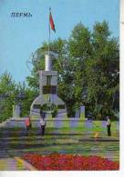 PERM MONUMENT TO PARTICIPANSTS IN THE REVULUTION OF 1905  CCCP  U.R.RS.     OHL - Russia