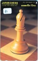 ECHECS * CHESS * Jeu SCHAKEN * TELECARTE JAPON * PHONECARD JAPAN * Sport Chess Scacchi Schach Ajedrez (81) - Sport