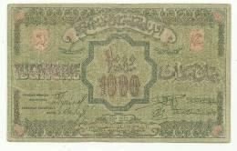 Russia Transcaucasia Azerbaijan 1000 Rubles 1920 Pick S712 - Russie