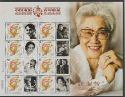 China (2005) - MS -  /  Century Movie Stars Of China Film - Cinema - Zhang Ruifang - Cinema