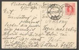 ARGENTINA  1927  BUENOS AIRES  TO  ESTONIA  , POSTCARD  JARDIN BOTANICO - Argentine