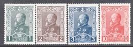 Bulgaria 130-33  * - 1909-45 Kingdom