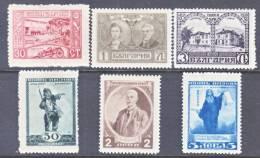 Bulgaria 147-52  * - 1909-45 Kingdom